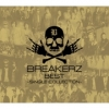 Copertina di 'BREAKERZ Best ~Single Collection~ (Limited Edition Type B)'