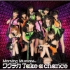 Copertina di 'Wakuteka Take a chance [Limited Edition Type A]'