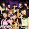 Copertina di 'Wakuteka Take a chance [Limited Edition Type C]'