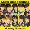 Copertina di 'Wakuteka Take a chance [Limited Edition Type E]'