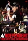 Copertina di '''INDEPENDENT  TOUR 2012'' LIVE in BUDOKAN'