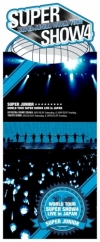 Copertina di 'WORLD TOUR SUPER SHOW4 LIVE in JAPAN [Limited Edition]'