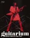 Copertina di 'miwa concert tour 2012 ''guitarium'' [Limited Edition]'