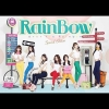 Copertina di 'Over The Rainbow Special Edition [KBS2 ''Music Bank'' Performance Edition]'