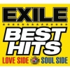 Copertina di 'EXILE BEST HITS -LOVE SIDE / SOUL SIDE-'