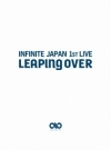 Copertina di 'INFINITE JAPAN 1ST LIVE「LEAPING OVER」DVD'