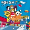 Copertina di 'VIDEO GLAY 5'