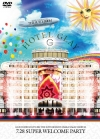 Copertina di 'GLAY STADIUM LIVE 2012 THE SUITE ROOM IN OSAKA NAGAI STADIUM ''7.28 Super Welcome Party'''