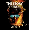 Copertina di 'THE STORY OF REDSTA -The Red Magic 2011- Chapter 2'