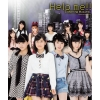 Copertina di 'Help me!! [Limited Edition Type F]'