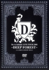 Copertina di 'Do As Infinity LIVE TOUR 2001 ~DEEP FOREST~ '