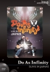 Copertina di 'Do As Infinity LIVE IN JAPAN '