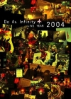 Copertina di 'Do As Infinity LIVE YEAR 2004 '