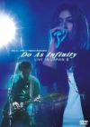 Copertina di 'Do As Infinity LIVE IN JAPAN II '