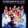 Copertina di 'Souda! We're ALIVE'