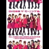Copertina di 'The Morning Musume. All Singles Complete Zen 35 Kyoku ~10th Anniversary~'