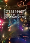 Copertina di 'Stereopony Final Live ~BEST of STEREOPONY~'
