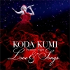 Copertina di 'KODA KUMI Premium Night ~Love & Songs~'