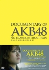 Copertina di 'DOCUMENTARY OF AKB48 NO FLOWER WITHOUT RAIN Shojotachi wa Namida no Ato ni Nani wo Miru? Special Edition'
