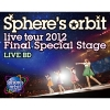 Copertina di '~Sphere's orbit live tour 2012 FINAL SPECIAL STAGE~ LIVE BD'