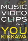 Copertina di 'Music Video Clips Vol.1'