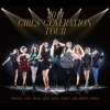 Copertina di 'Girls' Generation - 2011 Girls' Generation Tour'