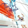 Copertina di 'Tail of Hope [Special Edition]'
