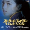 Copertina di 'THE NEXT DOOR -INDESTRUCTIBLE-'
