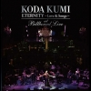 Copertina di 'KODA KUMI ''ETERNITY ~Love & Songs~'' at Billboard Live '