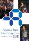 Copertina di 'Asami Imai Birthday Live 2011 -at Shibuya O-EAST 2011.5.15-'
