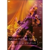 Copertina di 'Asami Imai 5th Live「Precious Sounds」-2012.12.22 at SHIBUYA-AX-'
