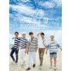 Copertina di 'Boys Meet U [Limited Edition]'
