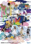 Copertina di 'Million ga Ippai ~AKB48 Music Video Shu~ [Type A]'