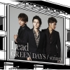 Copertina di 'GREEN DAYS / strings [Limited Edition Type A]'