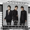 Copertina di 'GREEN DAYS / strings [Limited Edition Type B]'