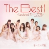 Copertina di 'The Best! ~Updated Morning Musume~'