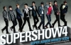 Copertina di 'SUPER JUNIOR WORLD TOUR: SUPER SHOW 4'