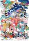 Copertina di 'Million Ippai ~AKB48 Music Video Collection~ Best Collection'