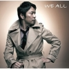 Copertina di 'WE ALL [Limited Edition Type B]'