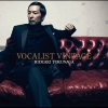 Copertina di 'VOCALIST VINTAGE [Limited Edition Type B]'