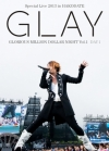 Copertina di '「GLAY Special Live 2013 in HAKODATE GLORIOUS MILLION DOLLAR NIGHT Vol.1」LIVE DVD DAY 1 ~Manatsu no Kosame Hen~'