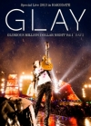 Copertina di '「GLAY Special Live 2013 in HAKODATE GLORIOUS MILLION DOLLAR NIGHT Vol.1」LIVE DVD DAY 2 ~Manatsu no Gou Hen~'