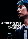 Copertina di 'VOCALIST&SONGS~Tsuusan 1000kai Memorial Live'