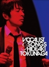 Copertina di 'VOCALIST&SONGS~Tsuusan 1000kai Memorial Live [Limited Edition]'