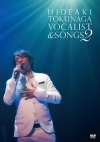 Copertina di 'Concert Tour 2010 VOCALIST & SONGS 2'