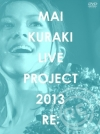 Copertina di 'MAI KURAKI LIVE PROJECT 2013 ''RE:'''