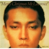 Copertina di 'Merry Christmas. Mr. Lawrence ~30th Anniversary Edition~'