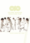 Copertina di '「INFINITE 1ST ARENA TOUR IN JAPAN」DVD'