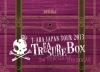 Copertina di 'T-ARA JAPAN TOUR 2012 ~TREASURE BOX~ LIVE IN BUDOKAN'