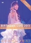 Copertina di 'Asami Imai Birthday Live 2013 in Nihon Seinenkan -orange stage-'